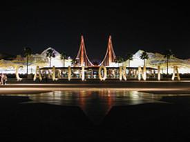 Dca_entrance_2